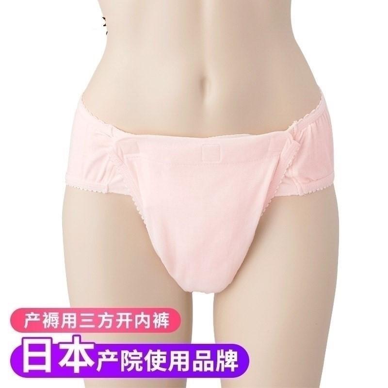 产褥裤产褥期医用哺乳产妇裤安睡可调裤型用品产检裤透气孕产妇加