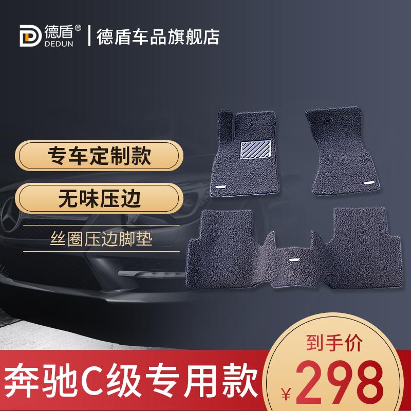 Автомобильные коврики Артикул 599348390007
