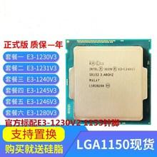 lnt E3-1240V3 CPU 1230V3 CPU 1231V3 1246V3 1230V2 1245V3 CPU