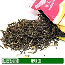 包邮250g浓香茉莉小茶王老北京花茶
