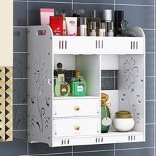 Cosmetics wall-mounted wall-mounted bathroom bathroom in the paste plastic box shelf box to receive suction cups