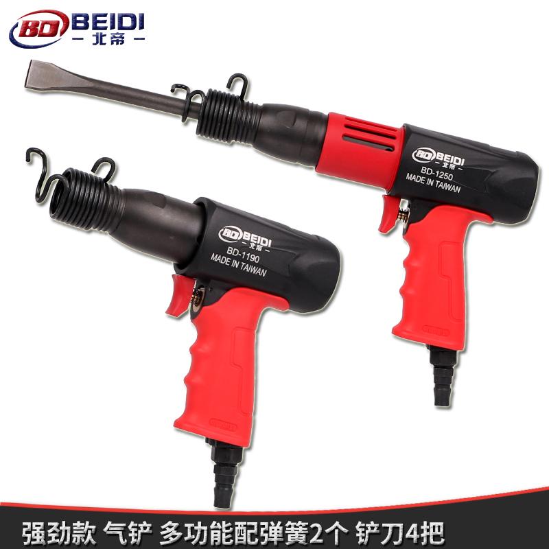 台湾北帝大功率气铲冲击式气动铲刀锤凿除锈枪刹车片150/190/250