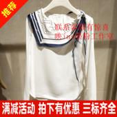 ONE M-MORE 文墨2019秋新款时尚雪纺衫领口装饰上衣A1JA9308B23