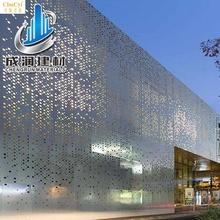 铝板做花造型加工氟碳喷涂 天津定制冲孔铝单板 镂空雕花铝板图片