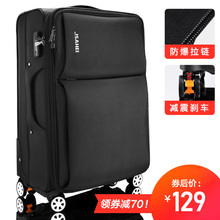 Jsahei/Junshi Oxford suitcase, pull-rod suitcase, universal wheel suitcase, men's and women's business boarding suitcase