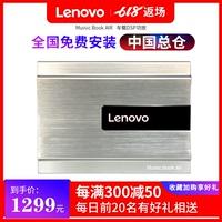 联想lenovo 车载汽车DSP音频处理器 4路数字功放音响无损升级改装