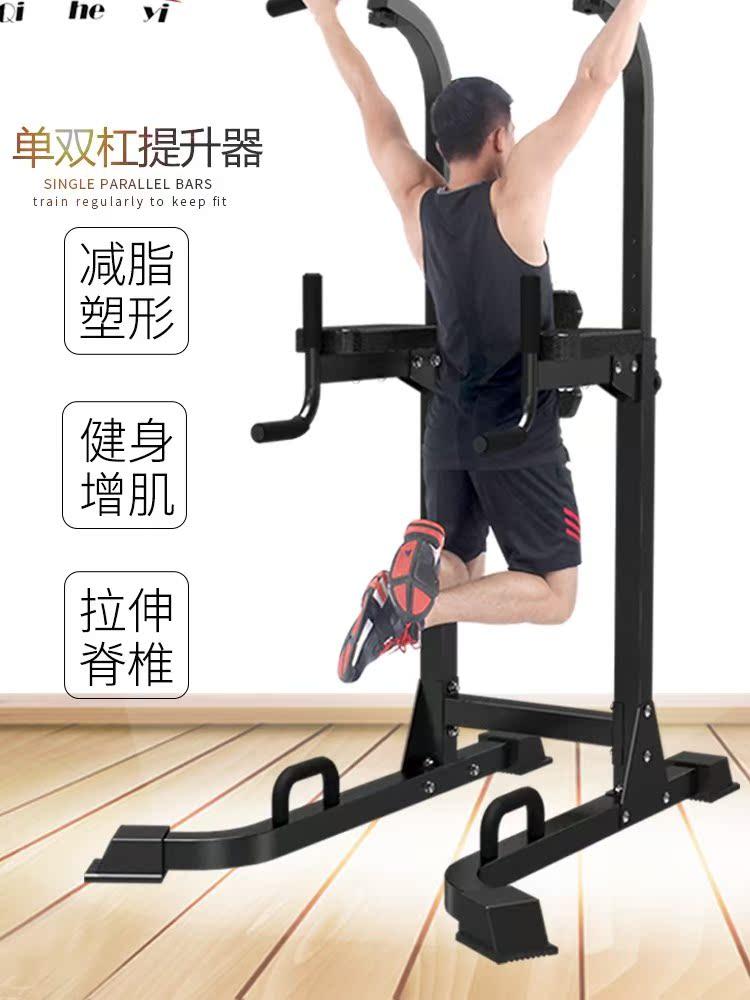 Тренажеры для фитнеса Артикул 590830312227