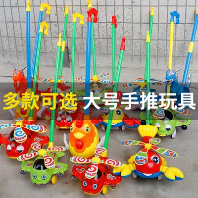 婴幼儿童推拉单杆学步车可拆卸手推飞机玩具宝宝学走路推推乐响铃