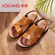 奥康凉鞋新款正品夏季潮流真皮透气沙滩鞋防滑休闲男士拖鞋子官方图片
