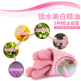 Silicone heel cover anti-cracking hand mask film mask gloves for men and women cracking moisture moisturizing hydrating