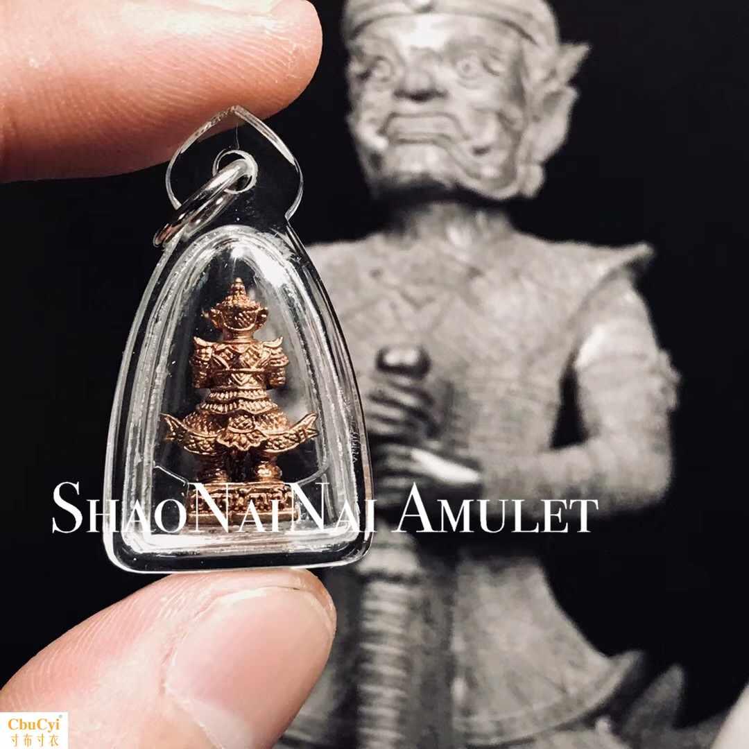 Буддийские принадлежности Артикул 592333318604