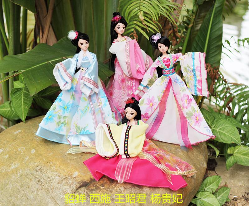古装娃娃四大美女王昭君貂蝉西施杨贵妃中国娃娃女孩过家家玩