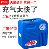 Electric car gas pump general model 48-72v electric tricycle gas pump portable cylinder taxi package mail