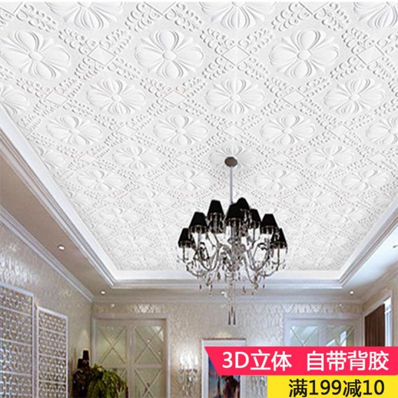 天花板墙面脱落翻新装饰贴纸创意吊顶卧室自粘立体墙贴背景软包贴