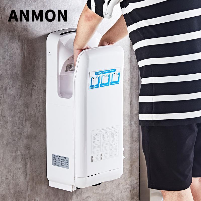 Anmon干手机 双面喷气式干手器 全自动感应烘手机 烘手器冷热调节
