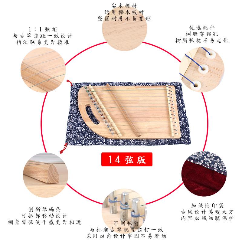 Тренажер для пальцев рук для пианистов Артикул 590757136360