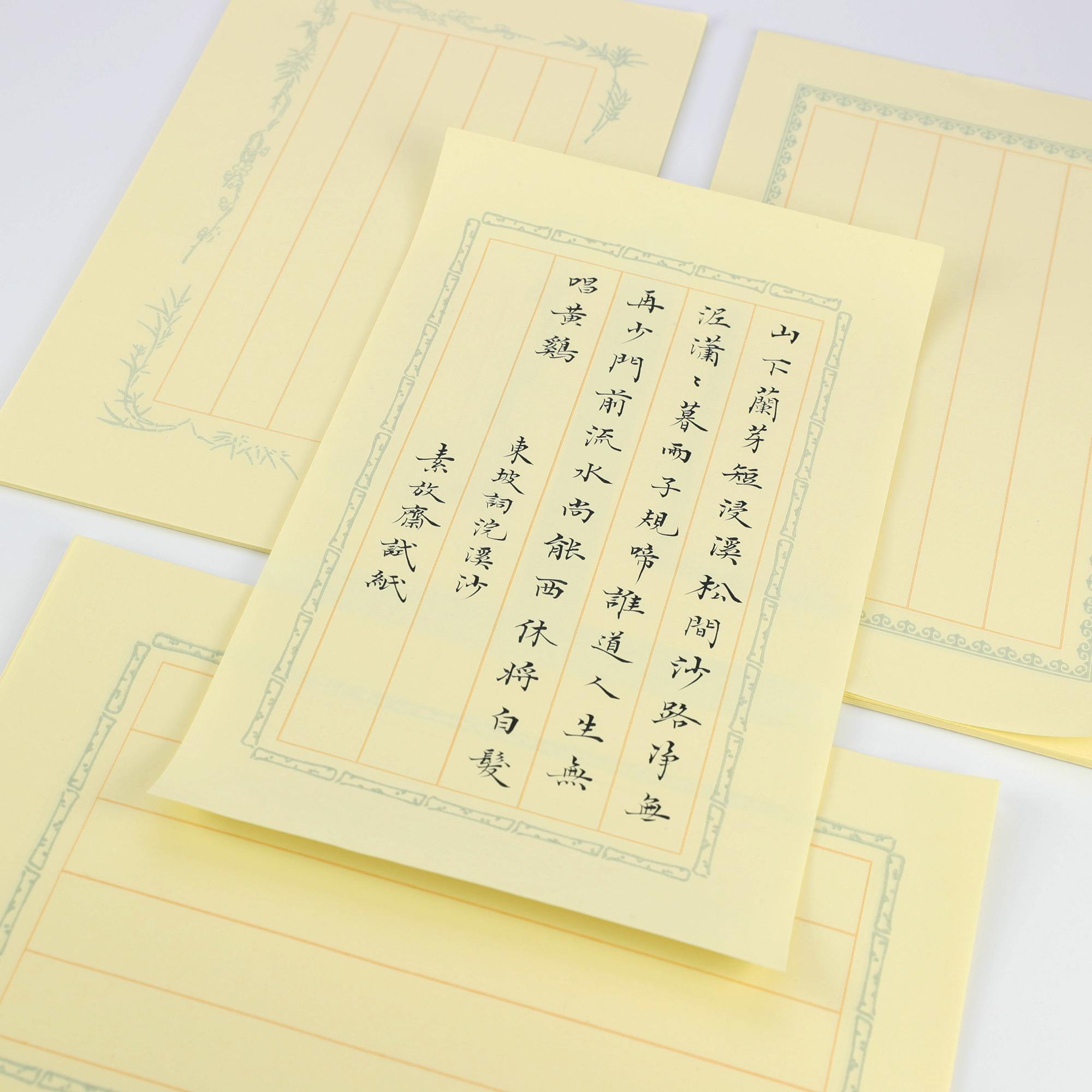 Китайская каллиграфия Артикул 591025198028