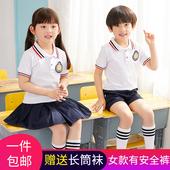 小学生校服儿童英伦风纯棉班服毕业服短袖 夏季套装 幼儿园园服夏装