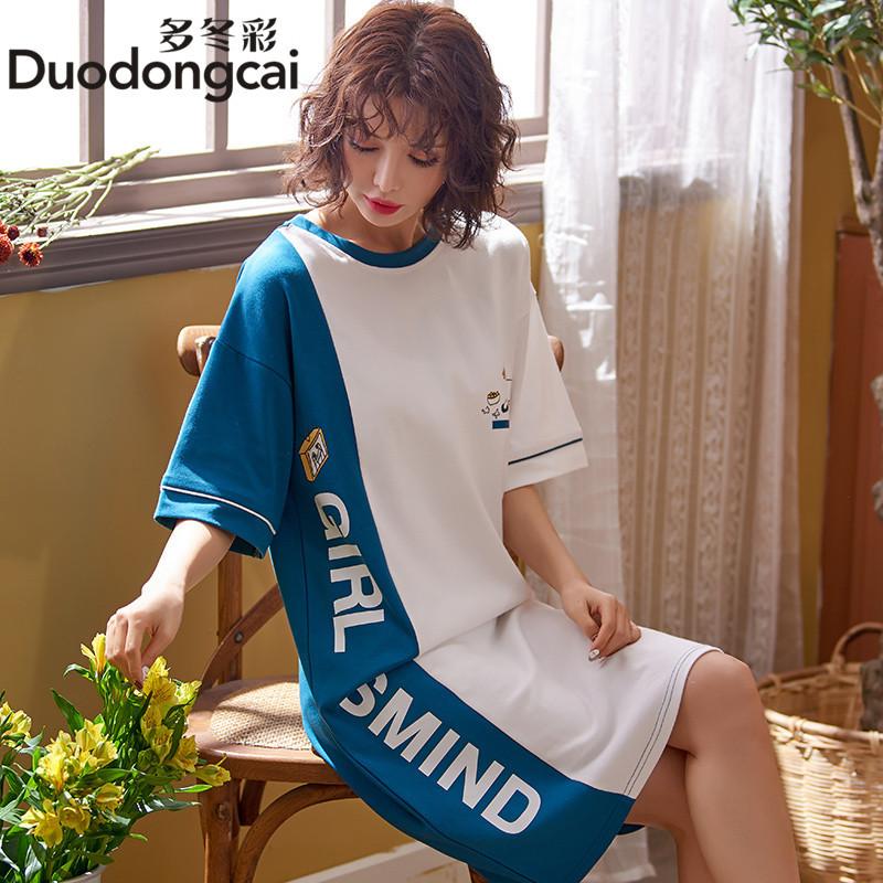 多冬彩 睡裙女夏季韩版纯棉短袖中裙可爱少女薄款睡衣全棉家居服