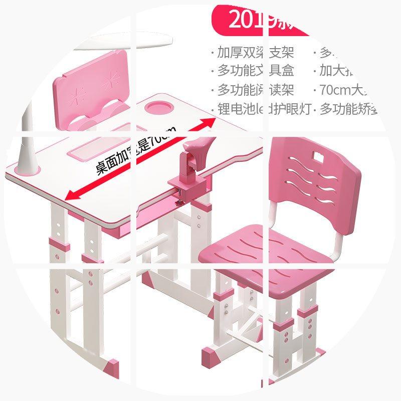 Школьная мебель Артикул 593245306596