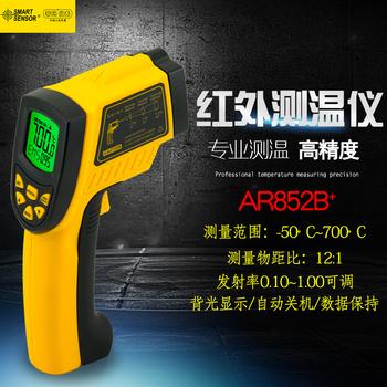 希玛AR852B+测线仪