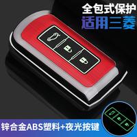 广汽三菱欧蓝德车钥匙套包2018款欧兰德汽车遥控钥匙包套壳扣专用