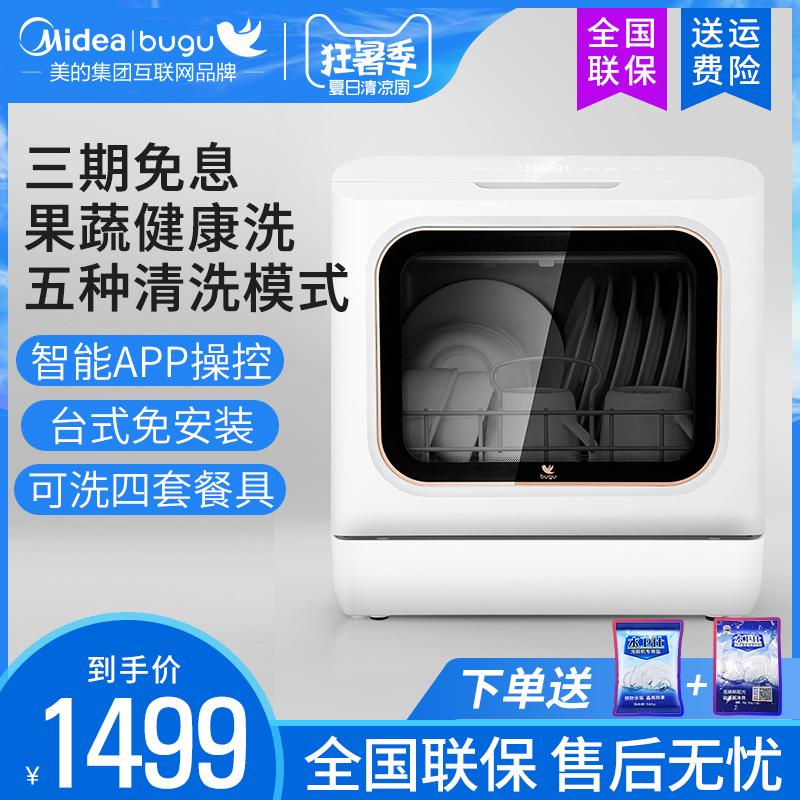 Посудомоечные машины Артикул 592660781179