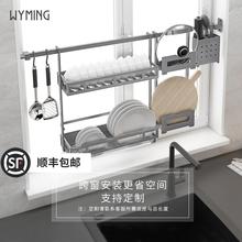 厨房刀架壁挂式免打孔挂件挂架多功能调料架碗架厨卫收纳架置物架