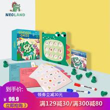 12岁 绿龙岛益智桌游多功能棋早教亲子互动游戏记忆力训练玩具4