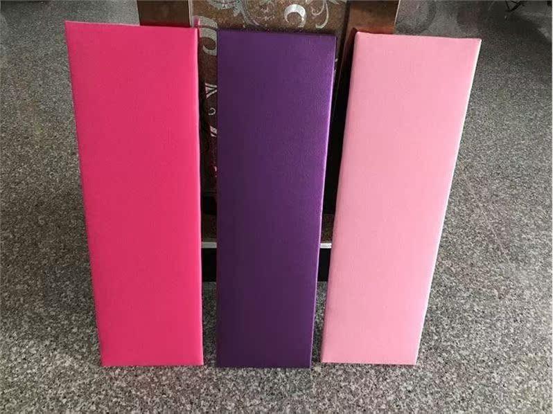 配件扶手美甲板床椅凳子板子板横板配套美容美甲足疗沙发横板挡板
