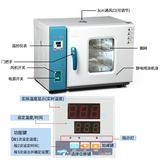 Food dryer, grain, baking box, Chinese herbal medicine, dried fruit, seafood, small drying oven, new listing