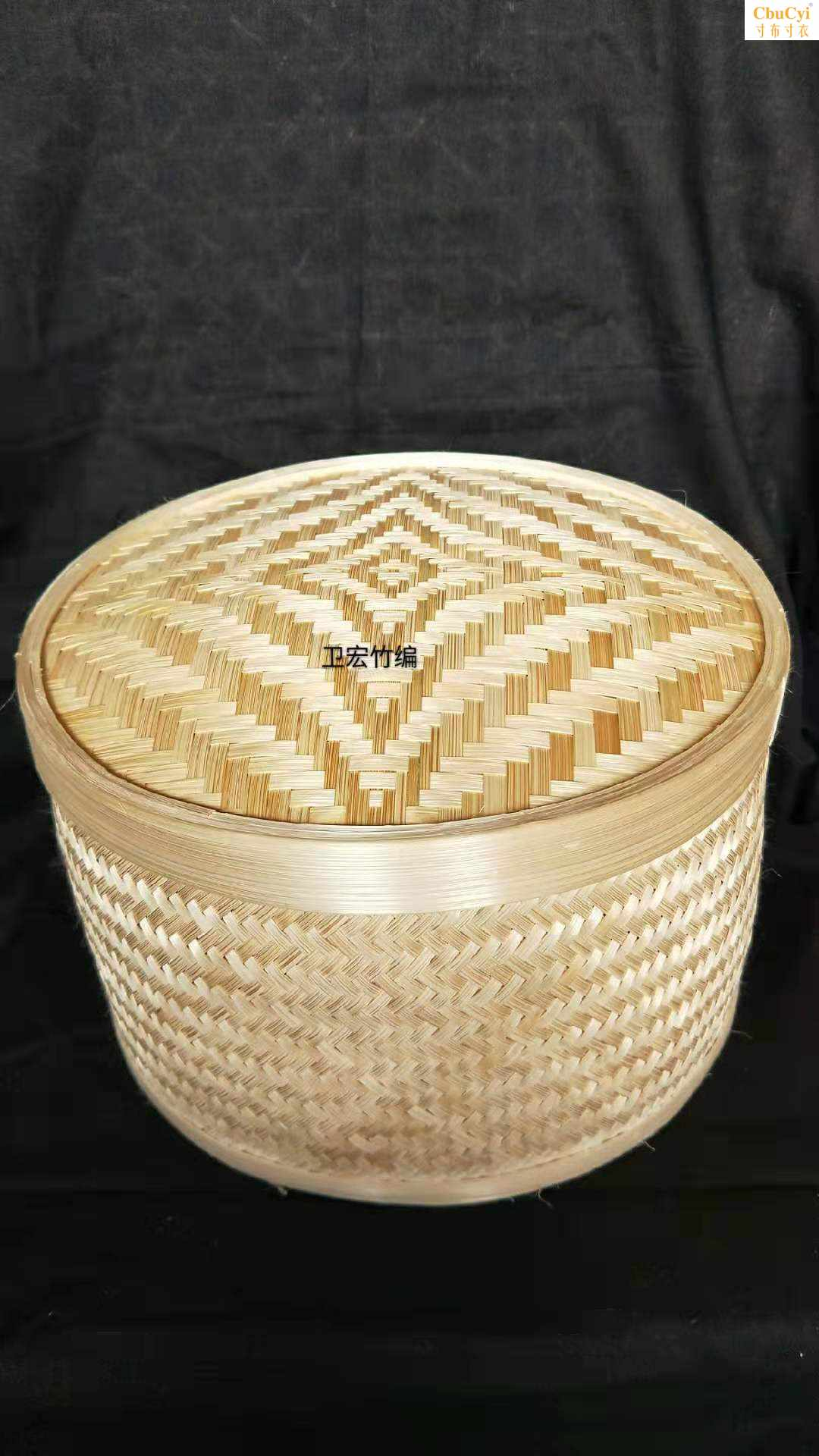 傣族纯手工编织收储盒糖盒茶扁盒饭盒无漆环保高17公分直径26