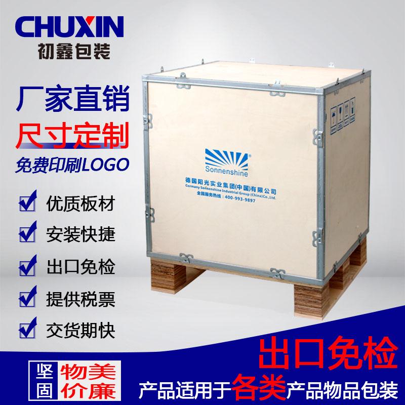 Упаковка / Пленка / Пакеты Артикул 590224044617