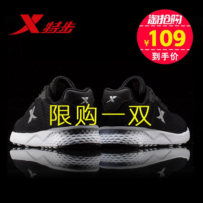 Xtep特步男鞋2019夏季新款轻便网面透气男士休闲运动鞋减震跑步鞋