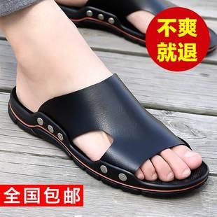 男士室外沙灘拖鞋夏防滑外穿時尚韓版一字拖涼拖個性潮流火熱暢銷