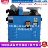 900-table composite chamfer machine multi-functional dual-use chamfermachine steel plate aluminum chamfering machine motor 1,1KW