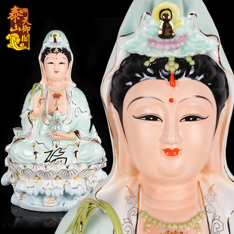 天御阁观音佛像摆件开光陶瓷南海观世音菩萨家用客厅供奉佛具用品