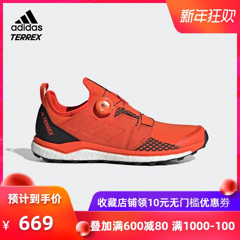 阿迪达斯 adidas TERREX登山鞋 2019夏新款男子户外徒步鞋BC0371