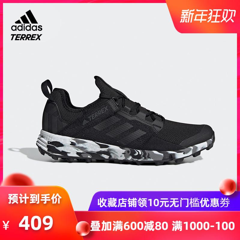 阿迪达斯 adidas TERREX登山鞋 2019夏新款男子户外徒步鞋BD7723