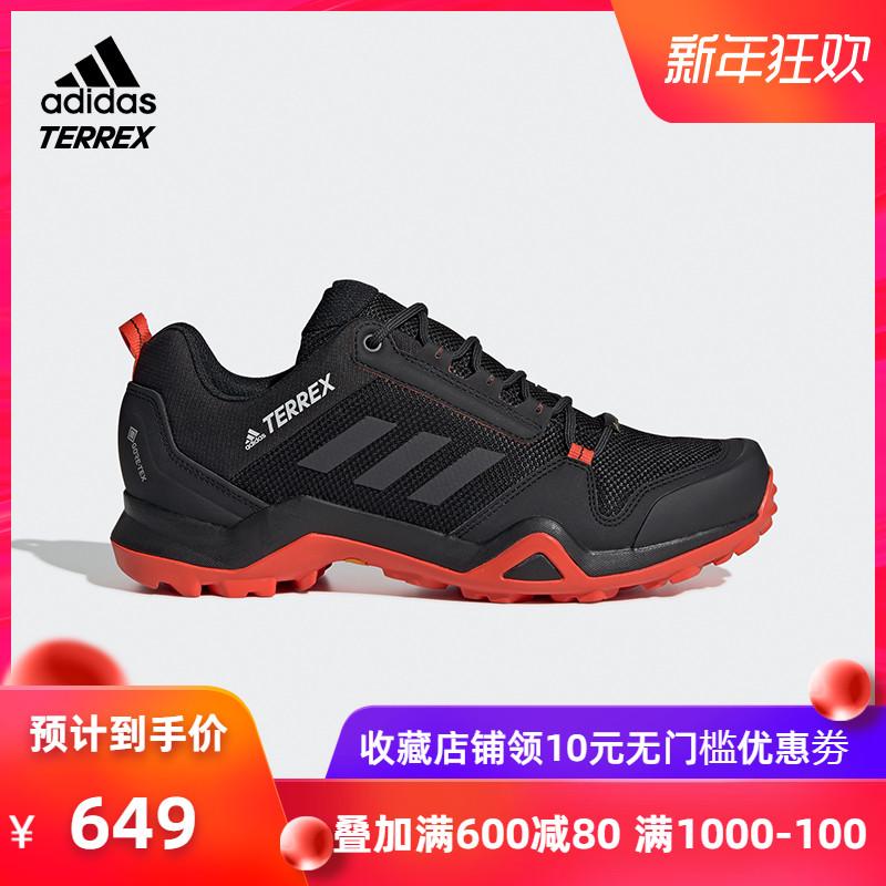 阿迪达斯 adidas登山鞋 2019新款男子户外休闲运动徒步鞋G26578