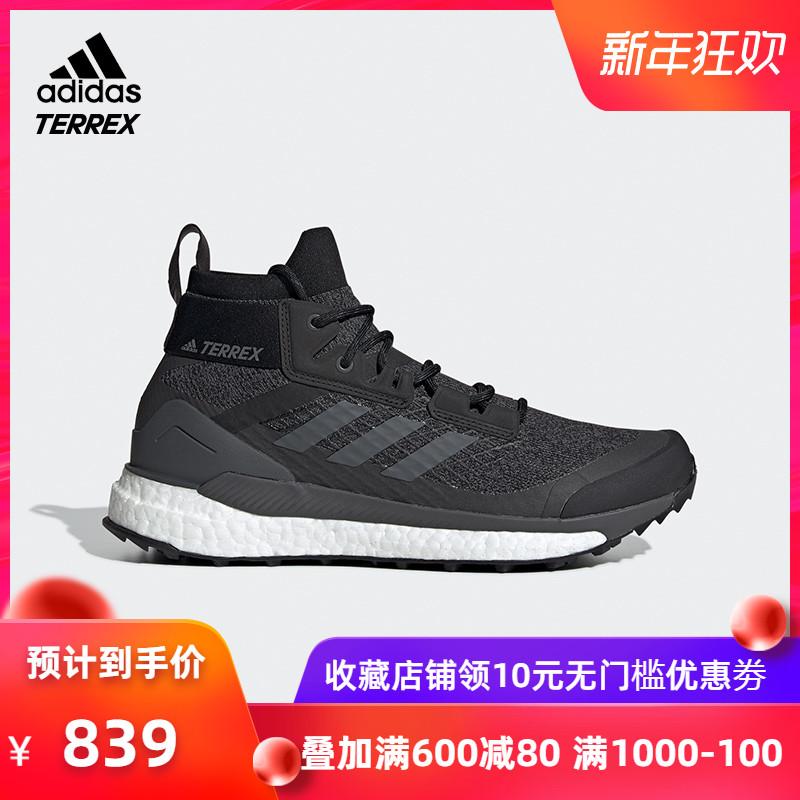 阿迪达斯 adidas TERREX FREE HIKER 登山鞋男子户外徒步鞋D98046
