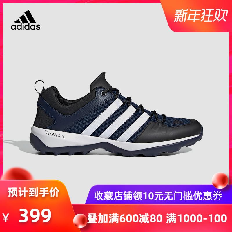 阿迪达斯 adidas登山鞋 2019新款男子户外运动越野徒步鞋EF8999