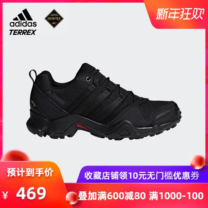 阿迪达斯adidas TERREX GORE-TEX登山鞋男子户外运动徒步鞋CM7715