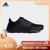 5264212831斯凯奇新款女鞋运动休闲椰子鞋轻便健步男鞋Skechers