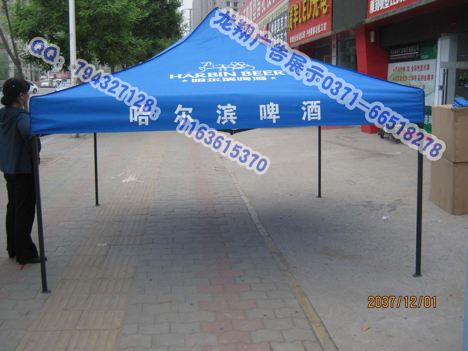 户外广告帐篷伞印字伸缩遮阳棚四角摆摊雨棚折叠定做展销活动