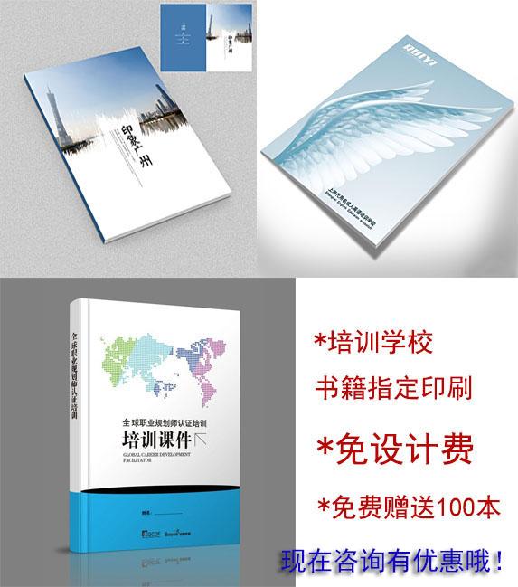Услуги печати рекламной продукции / Копировальные услуги Артикул 595591595047
