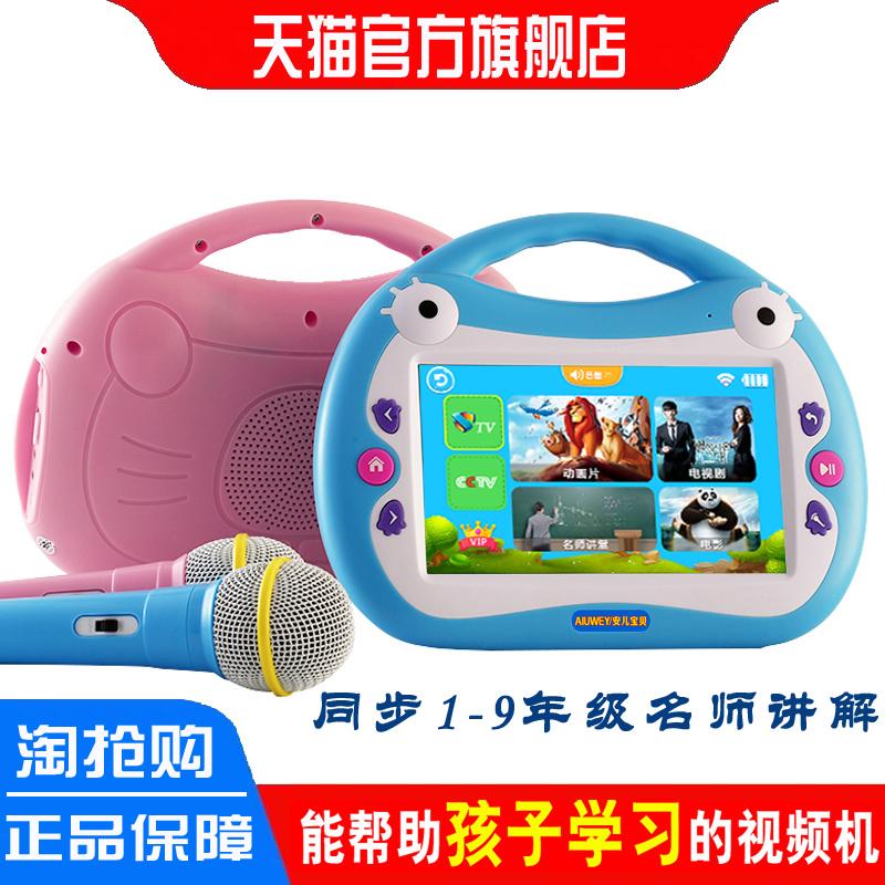 Развивающие и обучающие игрушки Артикул 593587174490