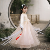 Girls Hanfu Chinese style super fairy costume stage guzheng costume princess dress Sansei III white light with the same paragraph