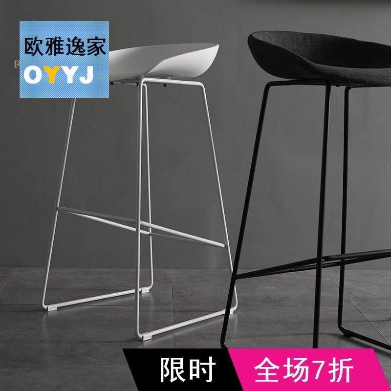 厂供简约铁艺吧椅咖啡厅奶茶店高脚酒吧椅创意北欧休闲椅子