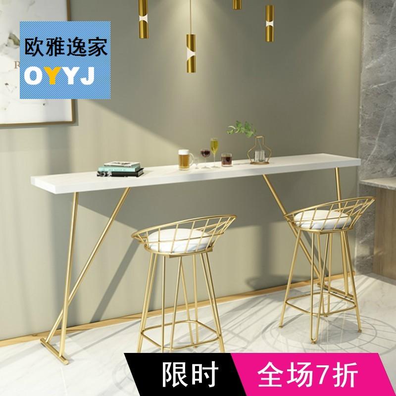 北欧实木高脚吧台桌椅组合 时尚简易金色脚高脚靠墙桌子家用吧桌